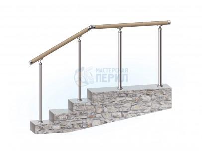 Перила из нержавеющей стали с деревянным поручнем на стойках через 1 ступень